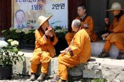 Taste vegetarian temple food in Korea