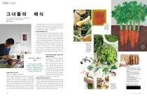058A3-채식-2교